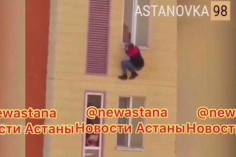 В Астане мужчина пытался спрыгнуть с 5 этажа из-за ссоры с женой