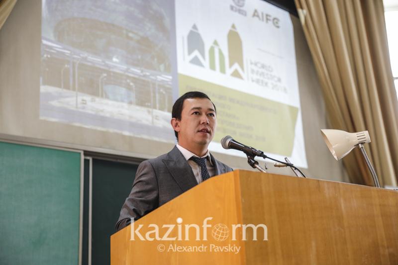 Республиканская кампания по финансовой грамотности стартовала в Алматы