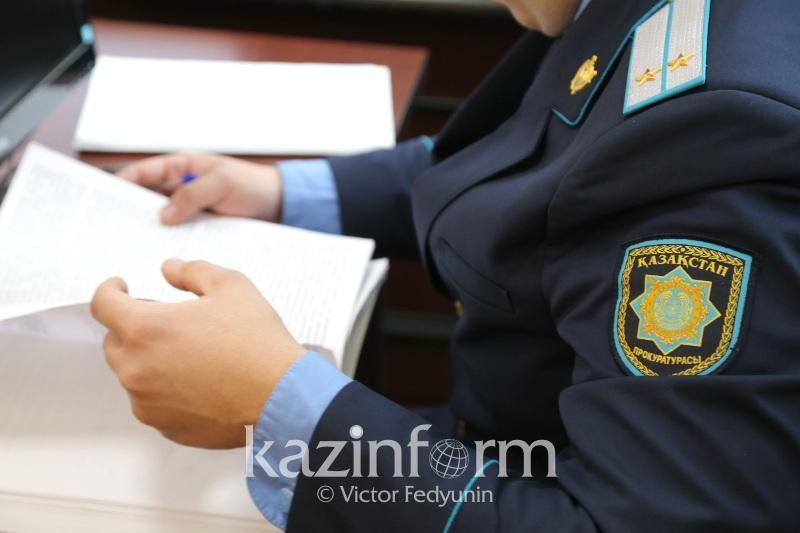 Прокуроры в Атырау привлекли к ответственности троих сотрудников ДГД