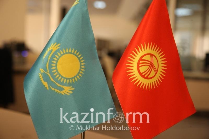 Қазақстан мен Қырғызстанның шекара сызығы халықаралық құқықтық деңгейде бекітілді