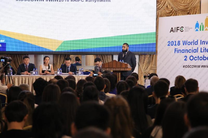 Специалисты МФЦА рассказали о финансах и инвестициях студентам Шымкента