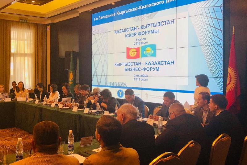 Казахстан и Кыргызстан заинтересованы в углублении торгово-экономического сотрудничества