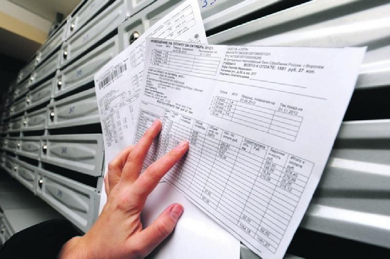 Казахстанцы задолжали за коммунальные услуги 13 млрд тенге