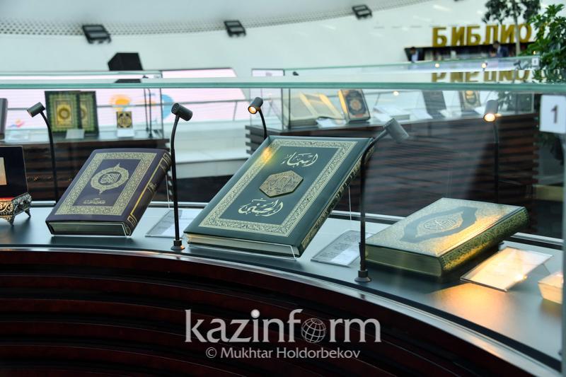 Astanada «Rýhanııat tirekteri» atty kitap kórmesi ashyldy