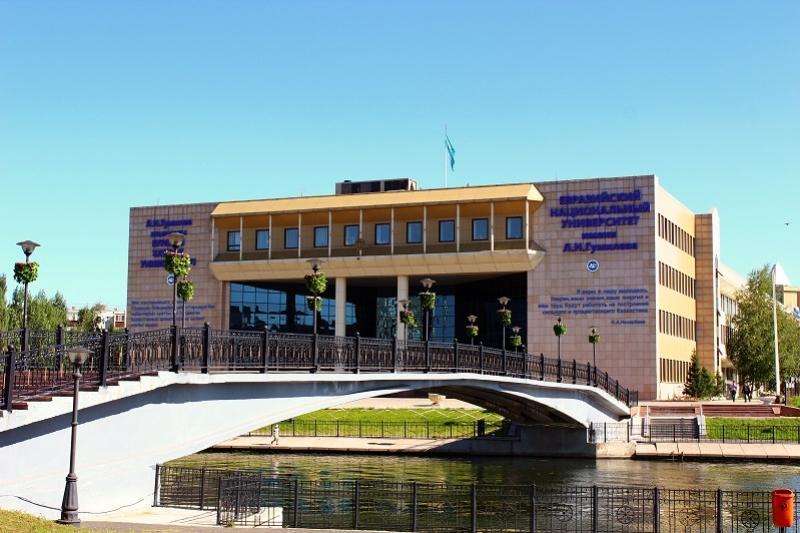 阿斯塔纳将成立青年企业家创业中心