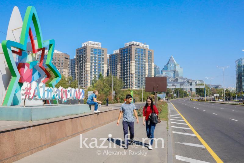 Цифровые представления пройдут в Алматы осенью