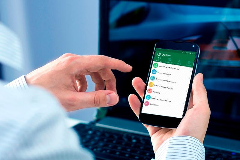 Появилась веб-версия мобильного приложения Нацбанка
