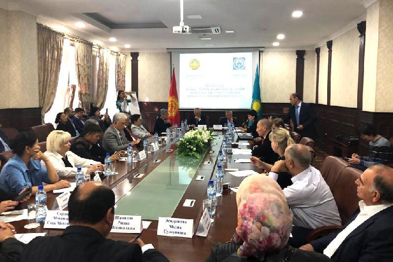 В Бишкеке обсудили казахстанскую модель межконфессионального согласия