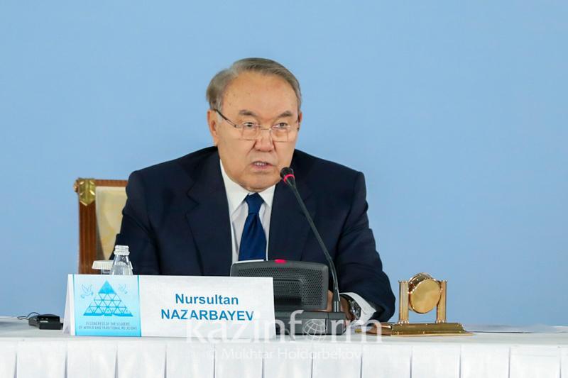 Нурсултан Назарбаев поприветствовал участников Съезда мировых религий