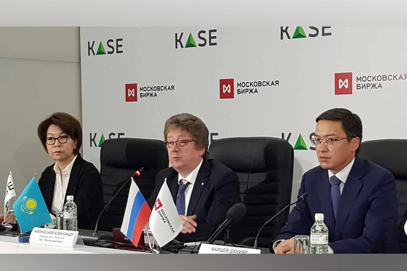 Глава Нацбанка прокомментировал покупку Московской биржей акций KASE