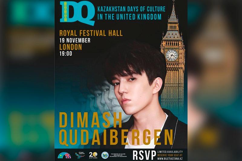 Раскуплены все билеты на концерт Димаша Кудайбергена в Лондоне