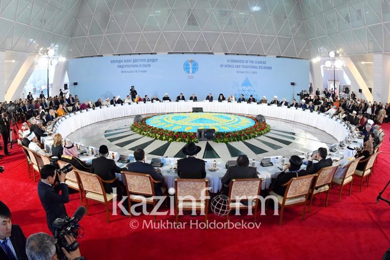Съезд лидеров мировых и традиционных религий начал свою работу в Астане