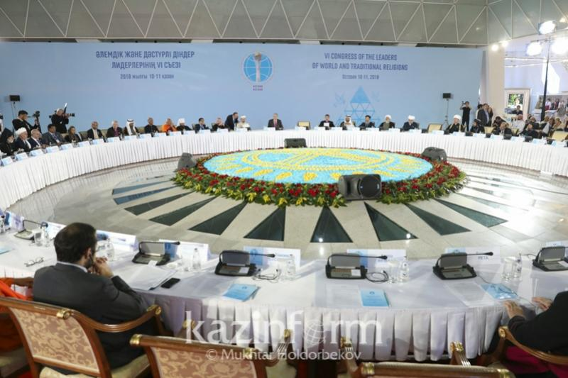 Declaration adopted at VI Congress of Religious Leaders in Astana