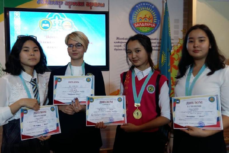 «Золото» республиканской лингвистической олимпиады «Бойтумар» взяли дети Павлодара
