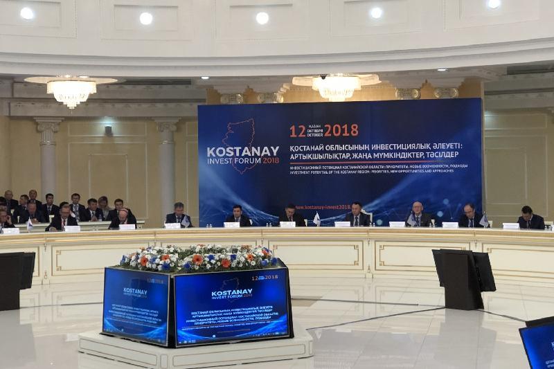 库斯塔奈投资论坛框架下签署2510亿坚戈合作协议