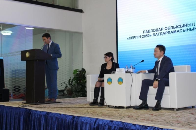 Павлодар облысы: «Серпін-2050» бағдарламасымен 1677 студент білім алуда