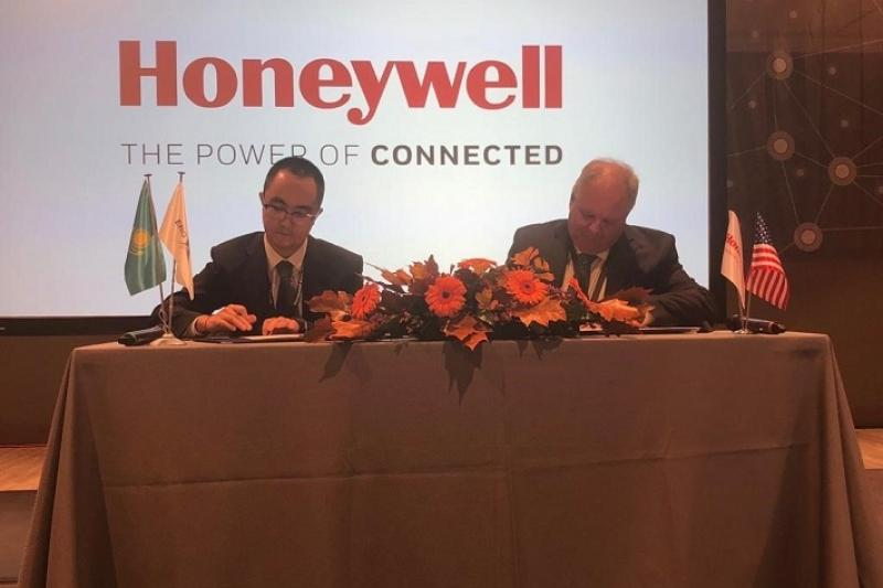 Honeywell, ERG ink agreement of intent