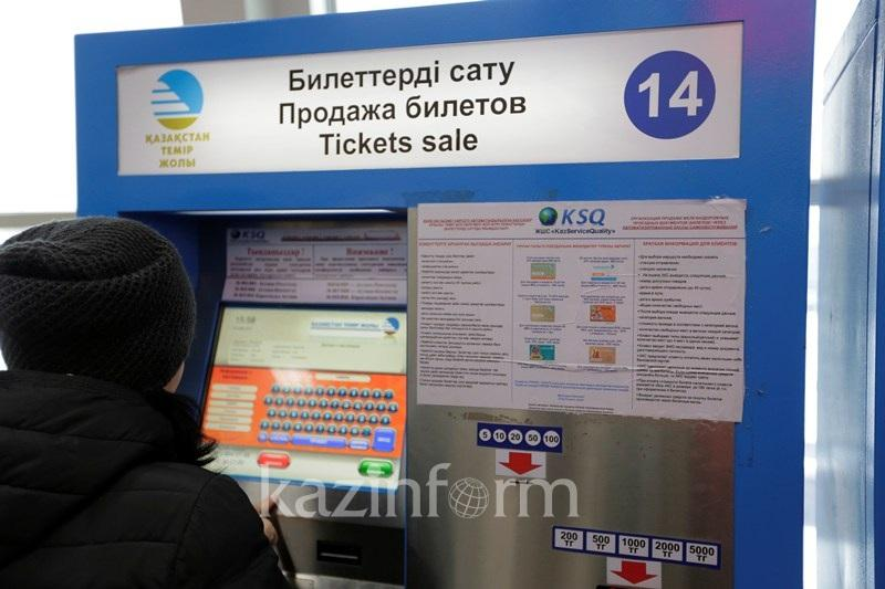 Проверка КТЖ: места в поездах есть, билетов - нет