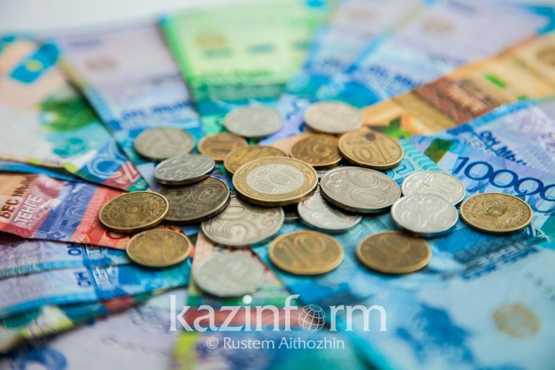 Ұлттық банк инфляцияға жол бермейтін шаралар қабылдады