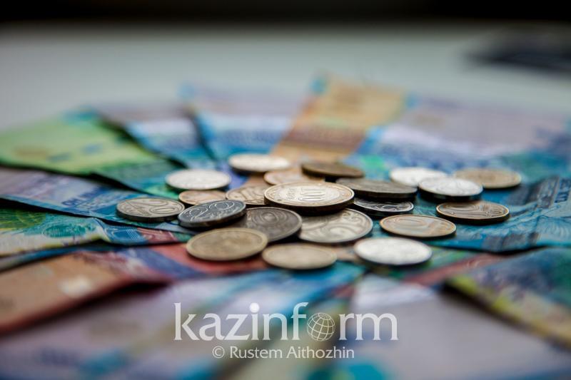 财政部:国家将分配1.288万亿坚戈用于落实总统国情咨文