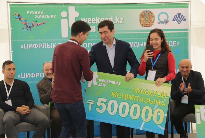 В Караганде прошел международный форум IT-WEEKEND.KZ-2018