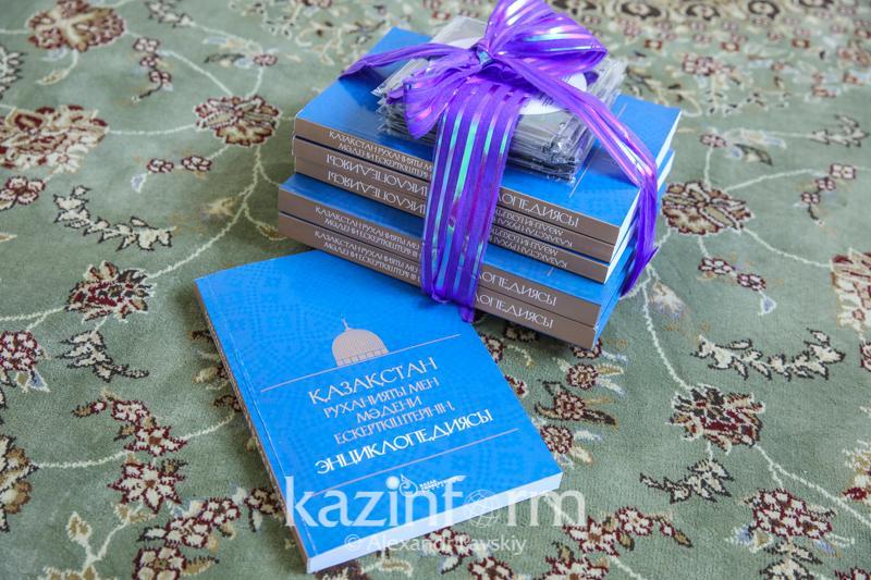 Презентация новой энциклопедии о Казахстане прошла в Алматы