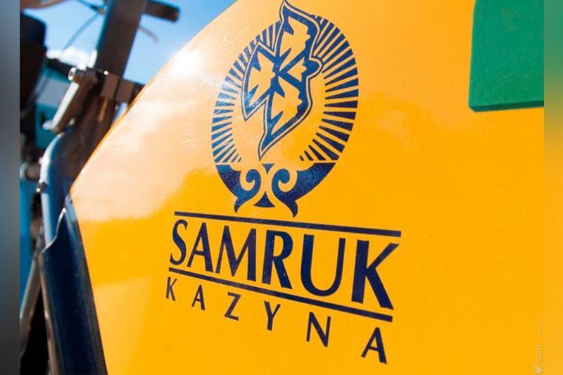 Samruk-Kazyna netted KZT825.3bn in Jan-Sep  2018