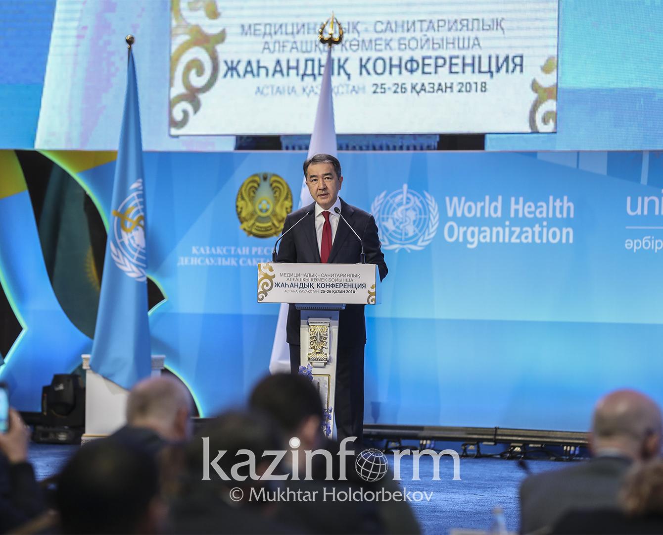 Медицинские электронные паспорта будут у всех казахстанцев до 2020 года - Бакытжан Сагинтаев