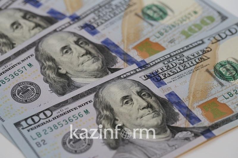 今日美元兑坚戈终盘汇率1:384.25