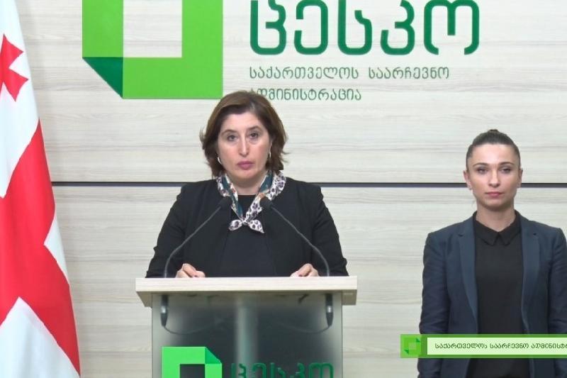 格鲁吉亚将举行总统选举第二轮投票