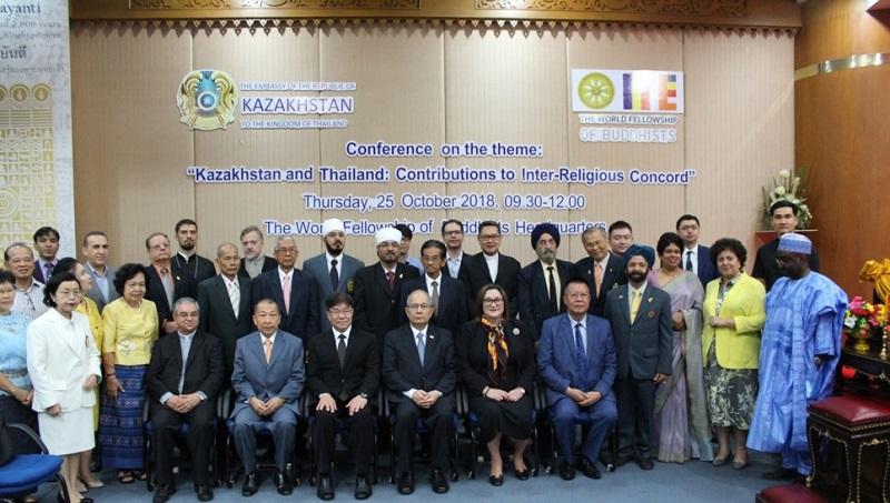 Значение Съезда лидеров мировых и традиционных религий обсудили в Таиланде