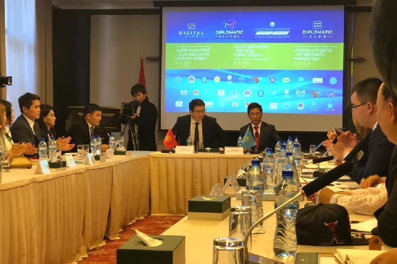 Кыргызско-казахский форум молодых лидеров проходит в Бишкеке