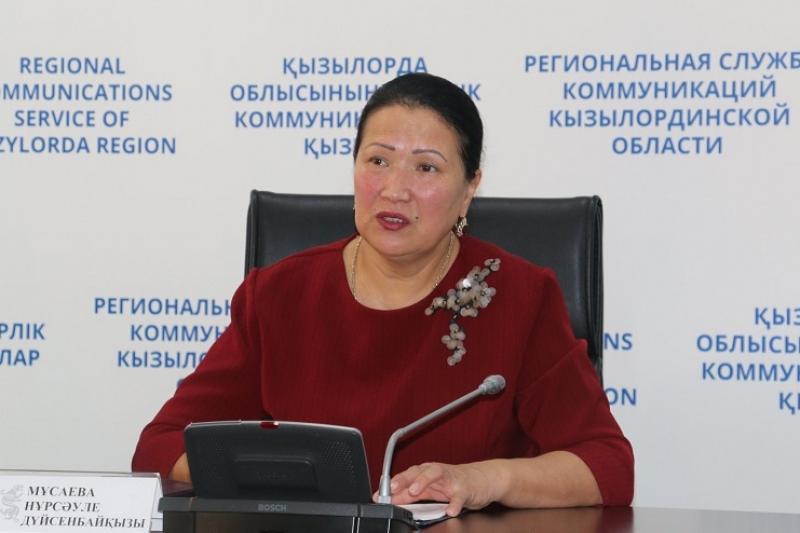 Нурсауле Мусаева: Указ Президента - положительное решение во благо народа