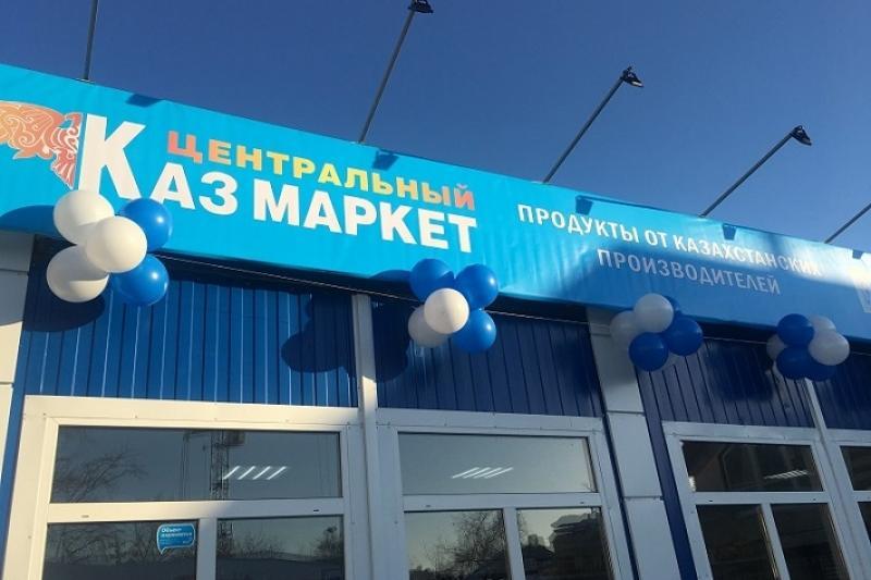 Казахстанская продукция может появиться в Новосибирске и Тюмени