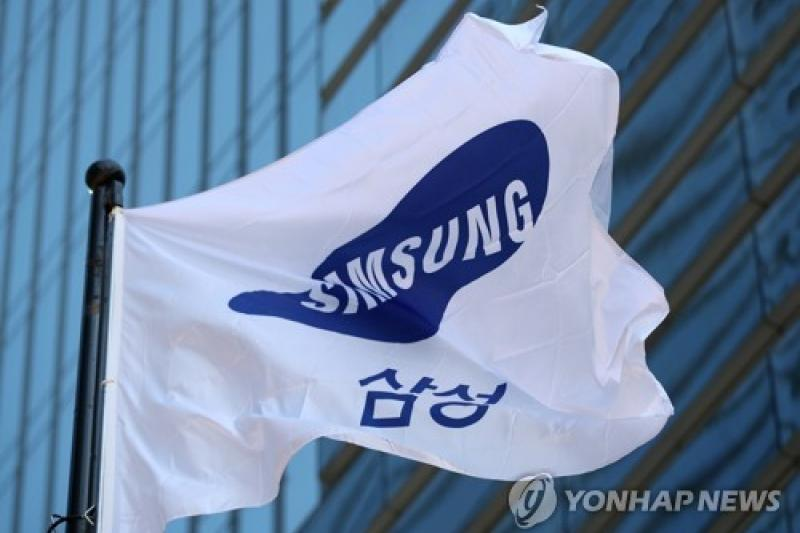 Samsung celebrates 49th anniversary
