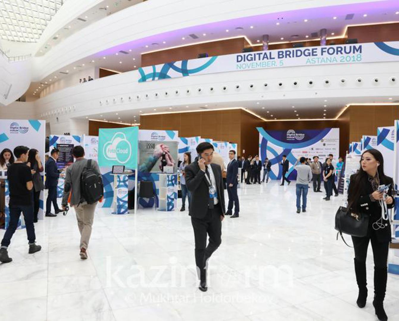 Елордада Digital Bridge халықаралық инновациялық форум өтіп жатыр