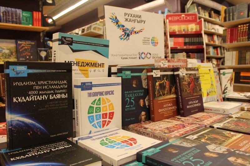 «100 жаңа оқулық» кітаптары дүкенде сатыла бастады
