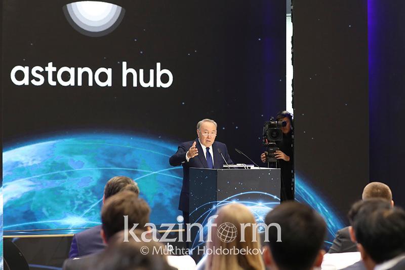 President Nazarbayev launches Astana Hub