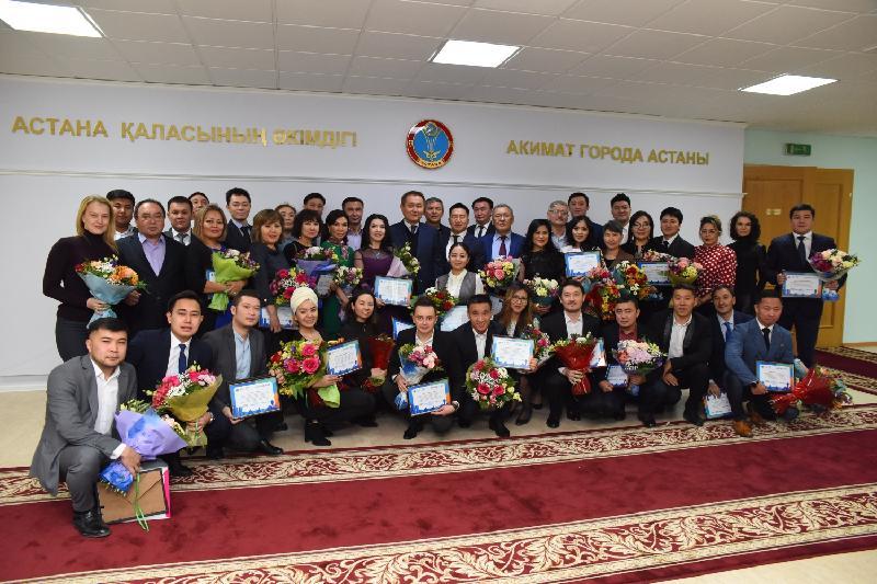 В акимате Астаны наградили артистов за успешное проведение мероприятий в честь 20-летия столицы