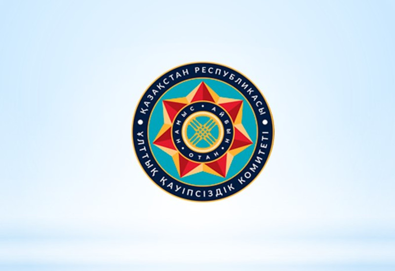 Nazarbayev appoints head of NSC's Government Communication Service