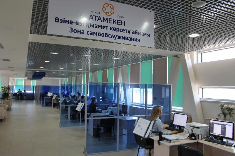 Алматы облысында 500-ден аса кәсіпкер онлайн қызмет түрін пайдаланды