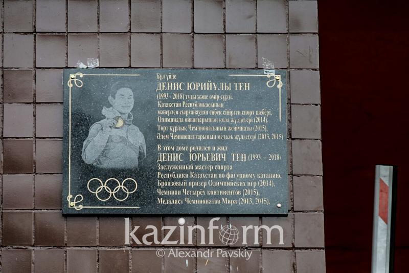 Almaty unveiled commemorative plaque in memory of Denis Ten