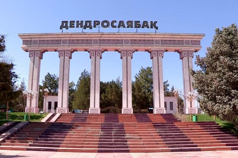 Шымкентскому дендропарку присвоено имя Асанбая Аскарова