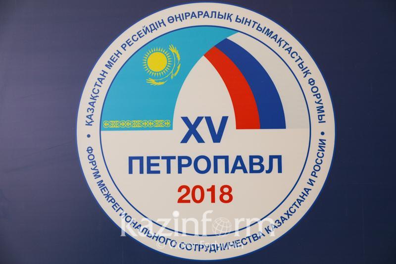 Kazakhstan-Russia Interregional Cooperation Forum kicks off