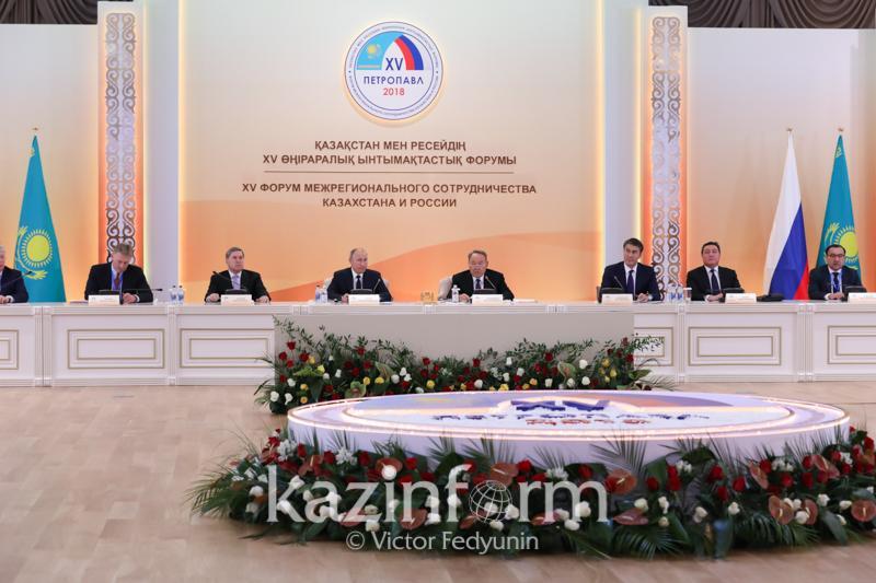ҚР Президенті: Қазақстан мен Ресейдің географиялық жақындығын тиімді пайдалану керек
