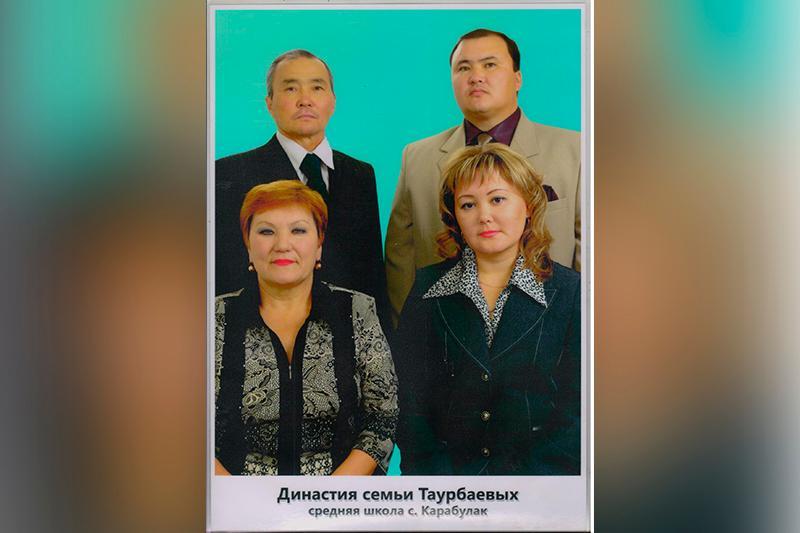132 года посвятила служению детям педагогическая династия Таурбаевых из Акмолинской области