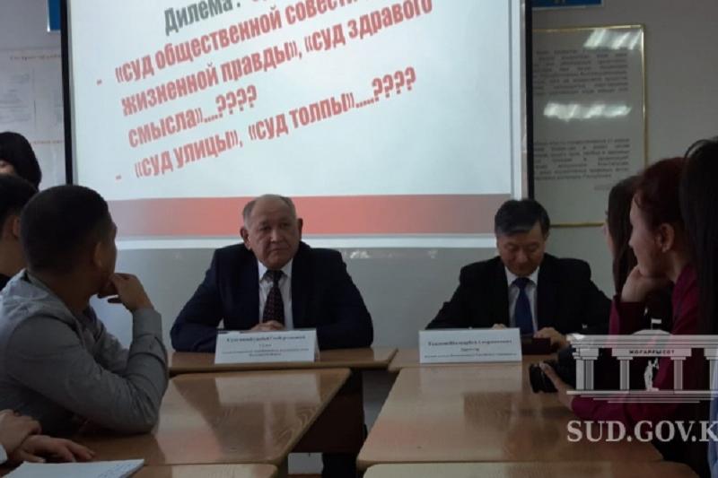 Юридический центр для студентов открылся в Павлодаре