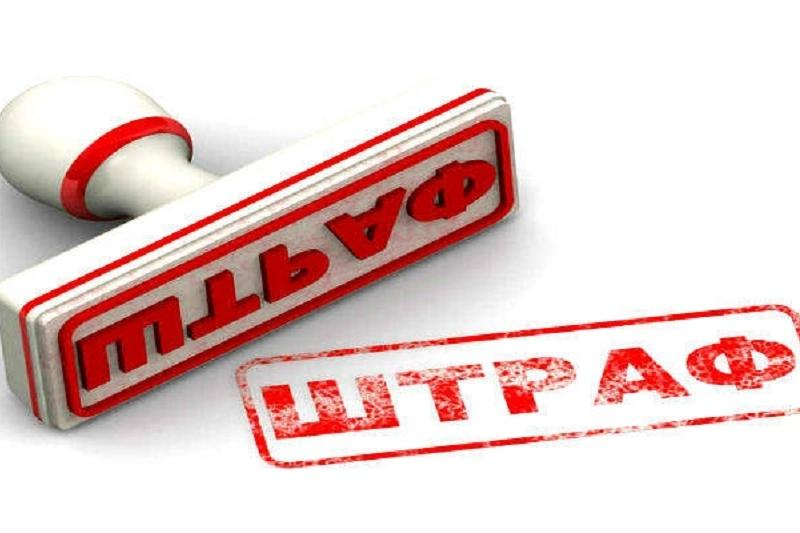 За несоответствие продуктов техрегламентам ТС оштрафовали продавцов в Павлодарской области
