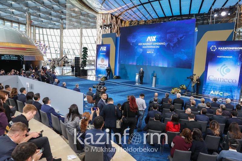Нурсултан Назарбаев запустил первые торги на Бирже МФЦА