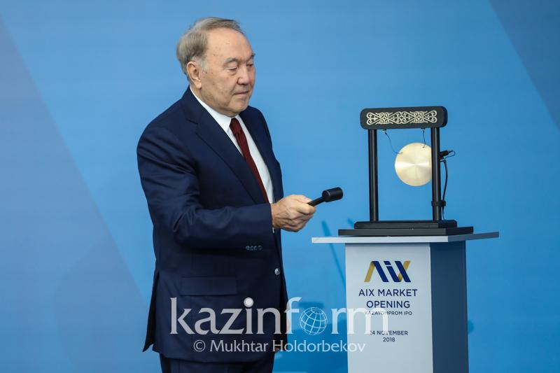 Nursultan Nazarbayev launches first trading session on AIFC Exchange